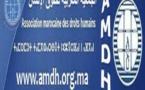 الجمعية المغربية لحقوق الإنسان تدين في بيان لها  الحملات المغرضة ضد الهيئات والمؤسسات الحقوقية.