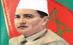 62سنة من الاستقلال …والذكرى تستوجب وقفة تأمل في تاريخ المغرب.