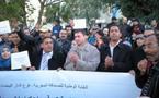 الصحافيون يحتجون أمام ولاية أمن الدار البيضاء