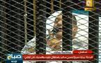 بداية محاكمة مبارك...أول رئيس عربي يقف وراء القضبان (+ فيديو)