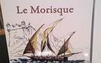 الإعلان عن نتائج جائزة المجلة الأدبية للمغرب يوم 15 أكتوبر