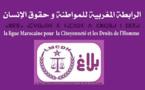 بلاغ ...الرابطة المغربية للمواطنة وحقوق الإنسان  حول الساعة الإضافية