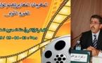 حوار مع مدير المهرجان المغاربي للفيلم الوثائقي