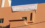 إقامة سيرك للألعاب بالقرب من مسجد  حي الزاوية بابن جرير يثير غضب الساكنة  ويستنفر الجهات المعنية.