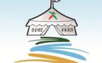ضريبة الردة السياسية عند فيلسوف حزب الجرار بإقليم الرحامنة: نائبة وزارة الشباب و الرياضة نموذجا