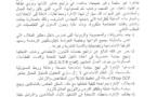 النقابة الوطنية لمتقاعدى الفوسفاط بابن جرير:بيان