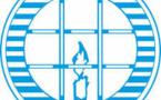 بــــــيـــــــــان :الجمعية المغربية لحقوق الإنسان: فرع ابن جرير