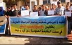 خريجي شعبة و ماستر الدراسات الأمازيغية بدون منافذ شغل: بلاغ صحفي