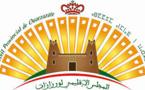 المجلس الاقليمي لورزازات في لقاء تواصلي مع أندية كرة القدم بالإقليم