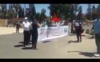 الإتحاد الديمقراطي للنقابات بالمغرب المكتب المحلي النقابي لقطاع المقاهي و المطاعم بقلعة السراغنة يحتج أمام عمالة الإقليم
