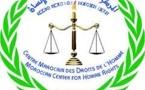 بيان تنديدى للمركز المغربى لحقوق الإنسان بابن جرير