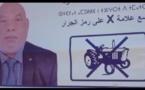هكذا مجريات الحملة الانتخابية لمرشح الجرار عبد اللطيف الزعيم  للغرفة الفلاحية دائرة نزالة العظم الرحامنة
