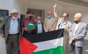 """نشطاء مغاربة يحتجون على """"جرائم"""" إسرائيل و""""صمت"""" الأمم المتحدة"""