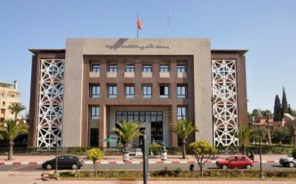 انخفاض الدين الخارجي العمومي المغربي