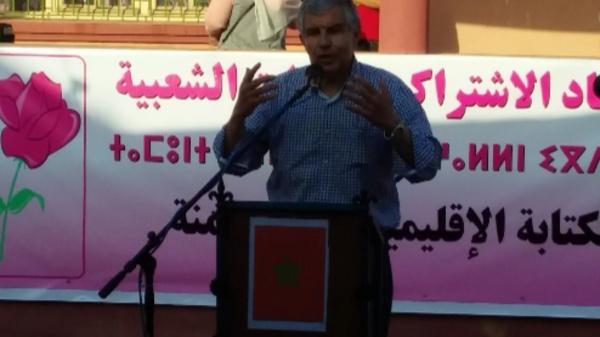في اللقاء التواصلي للكتابة الإقليمية للاتحاد الاشتراكي للقوات الشعبية بالرحامنة....كلمة الدكتور حميد نرجس .