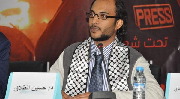 """المنتدى الدولي للصحافة و الإعلام بالرحامنة """"مداخلة حسين الطلاق من السعودية"""""""