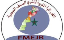 الفيدرالية  المغربية  لناشري الصحف الجهوية… بيان إلى الرأي العام
