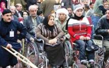اليوم العالمي  للأشخاص ذوي الإعاقة.
