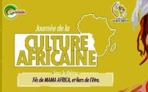 خريبكة تحتفي بمرور سنة على عودة المغرب للإتحاد الإفريقي