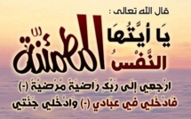 تعزية في وفاة ابن السيد عبد الرزاق غفار رئيس نادي شباب ابن جرير لكرة القدم.