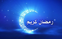 فاتح شهر رمضان يوم غد الخميس بالمملكة (وزارة الأوقاف والشؤون الإسلامية)