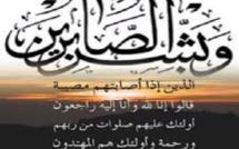 """تعزية في وفاة """" والدة """" السيد أحمد الحمداوي رئيس الدائرة الاولى للامن لابن جرير"""