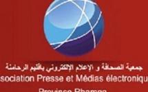 احتفالا بذكرى المسيرة الخضراء : دور الصحافة في خدمة الوحدة الترابية محور ندوة باقليم الرحامنة