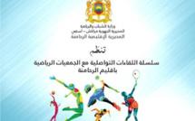 المديرية الإقليمية لوزارة الشباب والرياضة بإقليم الرحامنة، تنظم  لقاءا تواصليا  حول قانون التربية البدنية و الرياضة 30.09
