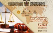 المنتدى الثالث للمحامين المغاربة المقيمين بالخارج 'مدونة الأسرة على ضوء القانون المقارن والاتفاقيات الدولية' -يومي 08 و09 فبراير 2019 بمراكش -