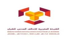 التحالف المدني للشباب وزارة الشباب  غير مؤهلة لقيادة مشروع السياسة المندمجة للشباب
