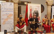 اختتام فعاليات الأبواب المفتوحة للمكتب المغربي لحقوق المؤلفين بمدينة مراكش