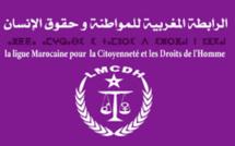 بـــــــلاغ بخصوص امتحانات الباكلوريا بالمغرب
